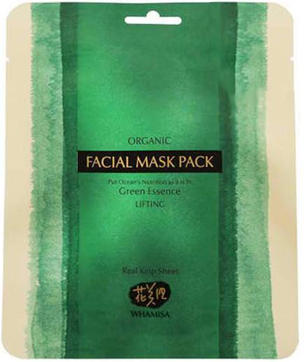 high-level-korean-masks-16