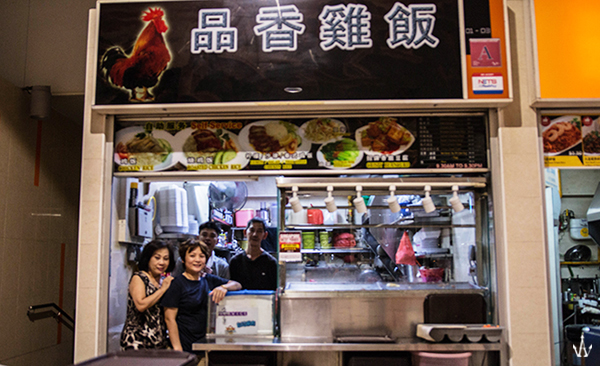 pin xiang chicken rice store front