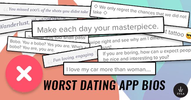 kara mon el dating