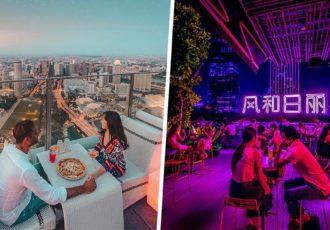 Rooftop Bars Singapore Romantic