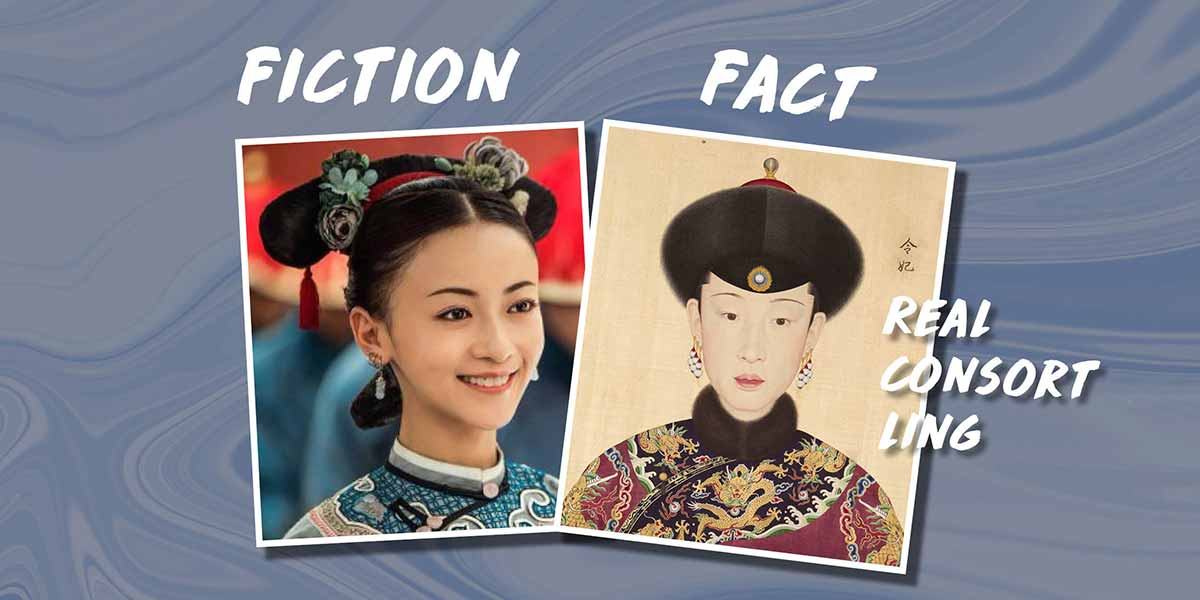 11 Real Yanxi Palace Facts For Obsessed Fans Who Need To Know Everything About The 70-Episode TV Series