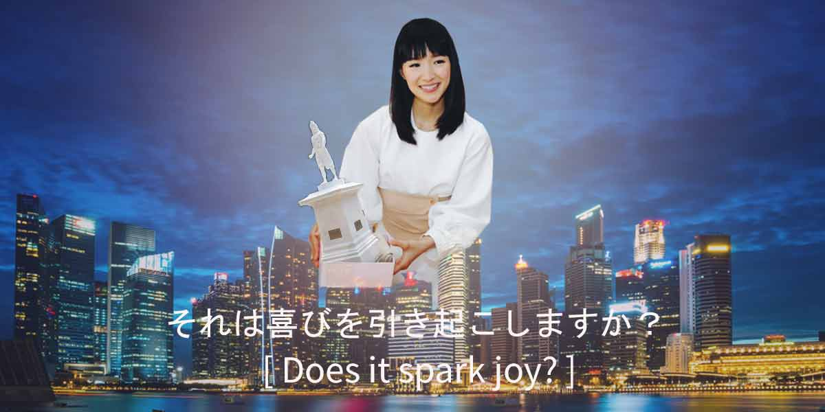 Marie Kondo Is The Role Model Singapore Needs Right Now
