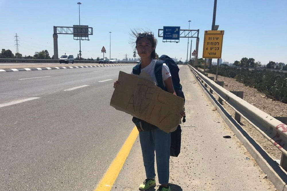 Solo Backpacking Hitchhiking