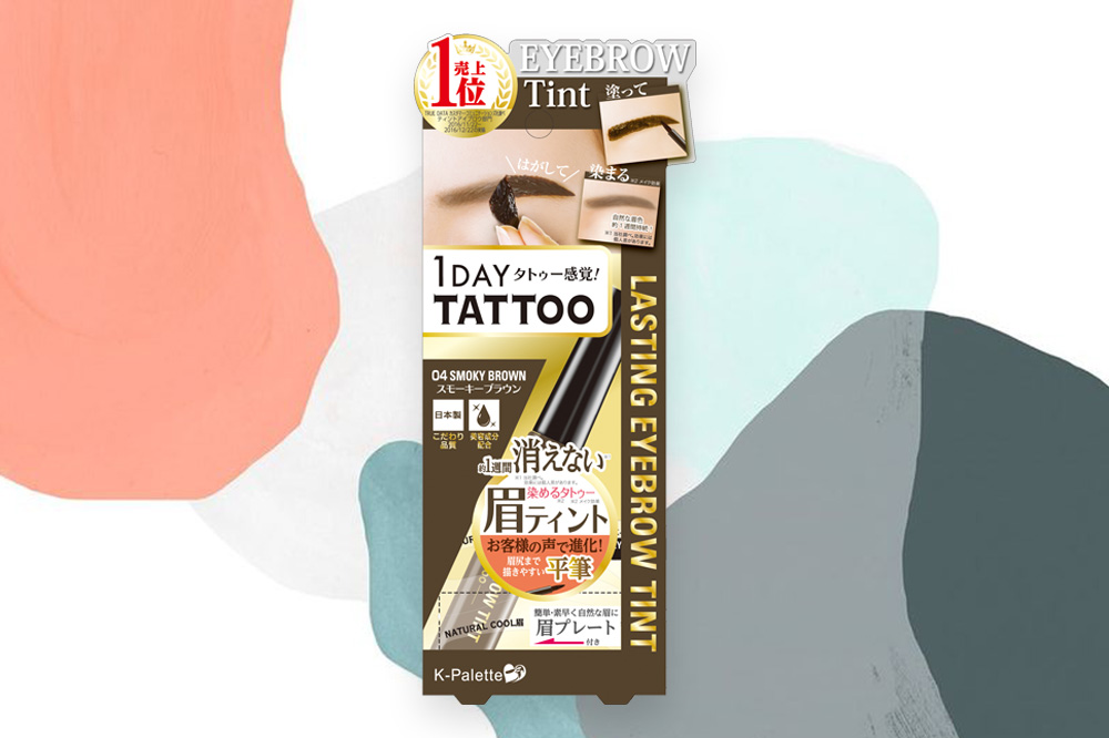best eyebrow products 2019 k-palette