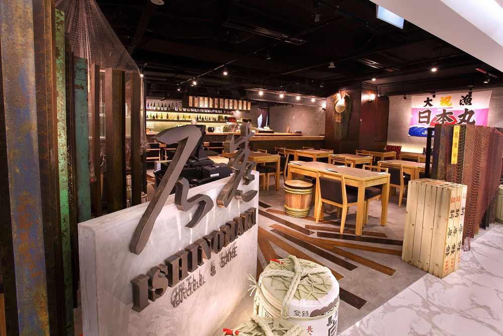 sake bars