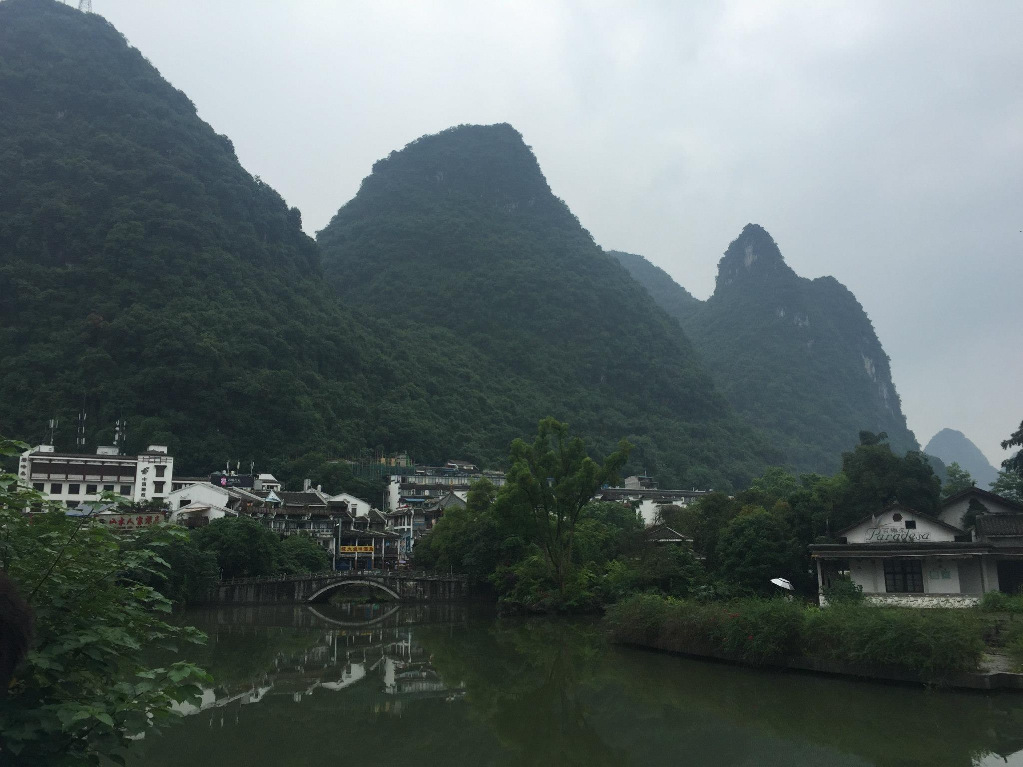 china travel yangshuo