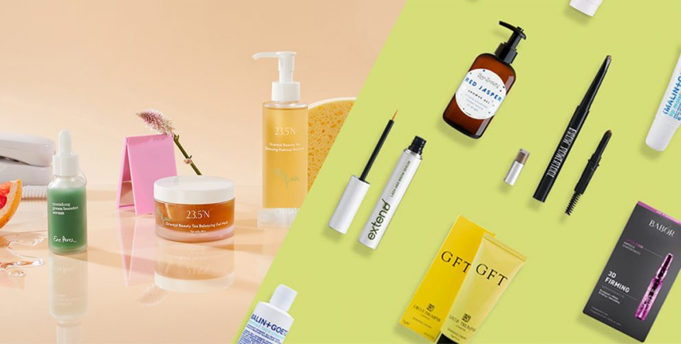 gss 2019 beauty deals