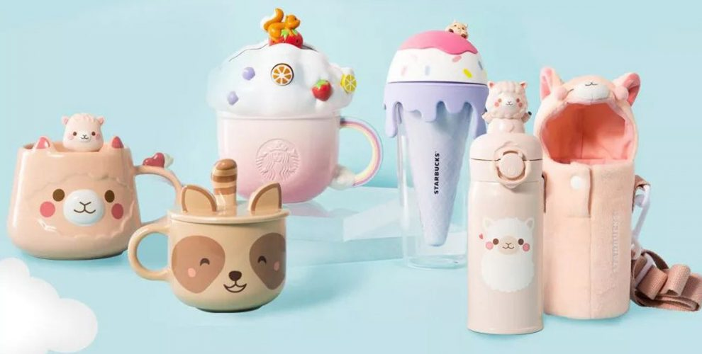 Products Cute Starbucks Next Themed Are Animal Level China Zula sg wOP8k0n
