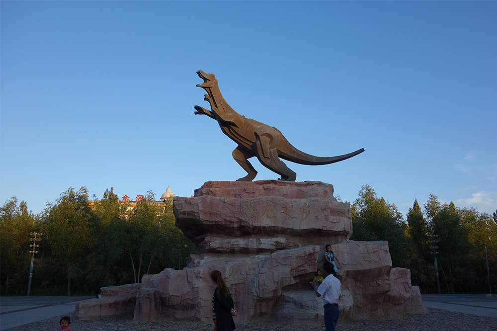 erlian-dinosaur