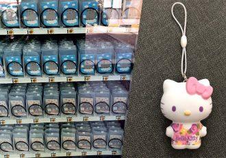 ez-link-vending-machine