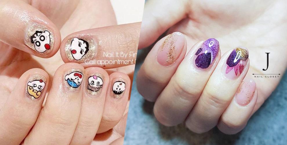 nail salons jb cover image