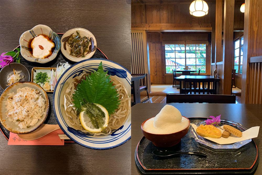okinawa-itinerary-nuchigafu