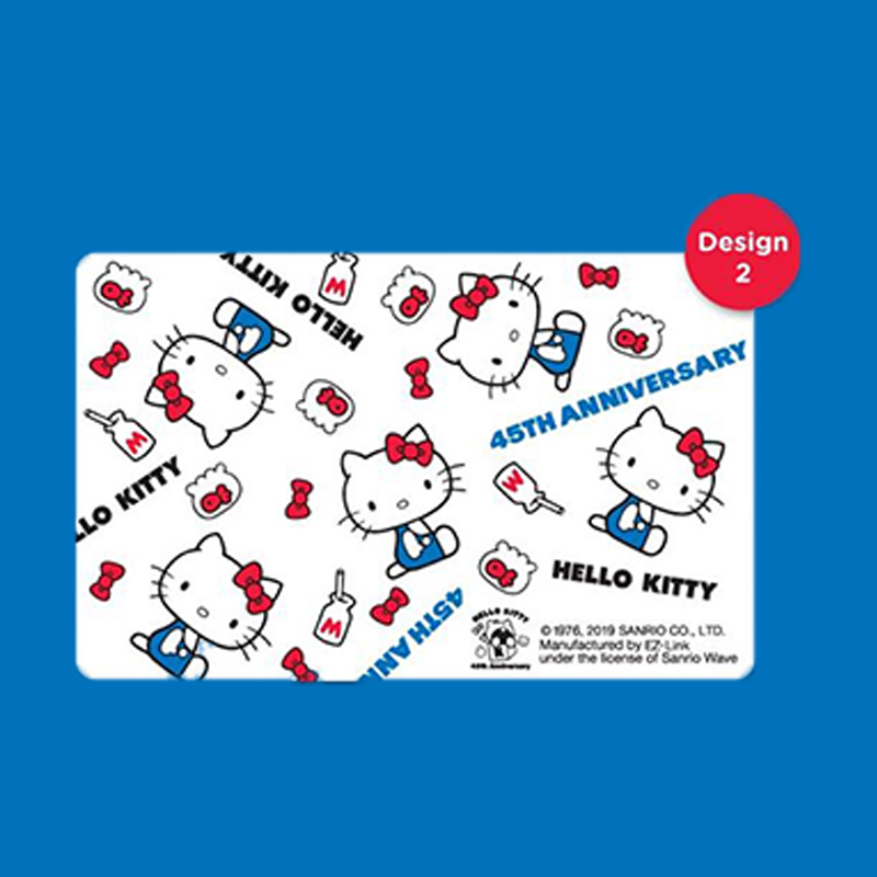 hello-kitty-anniversary (1)