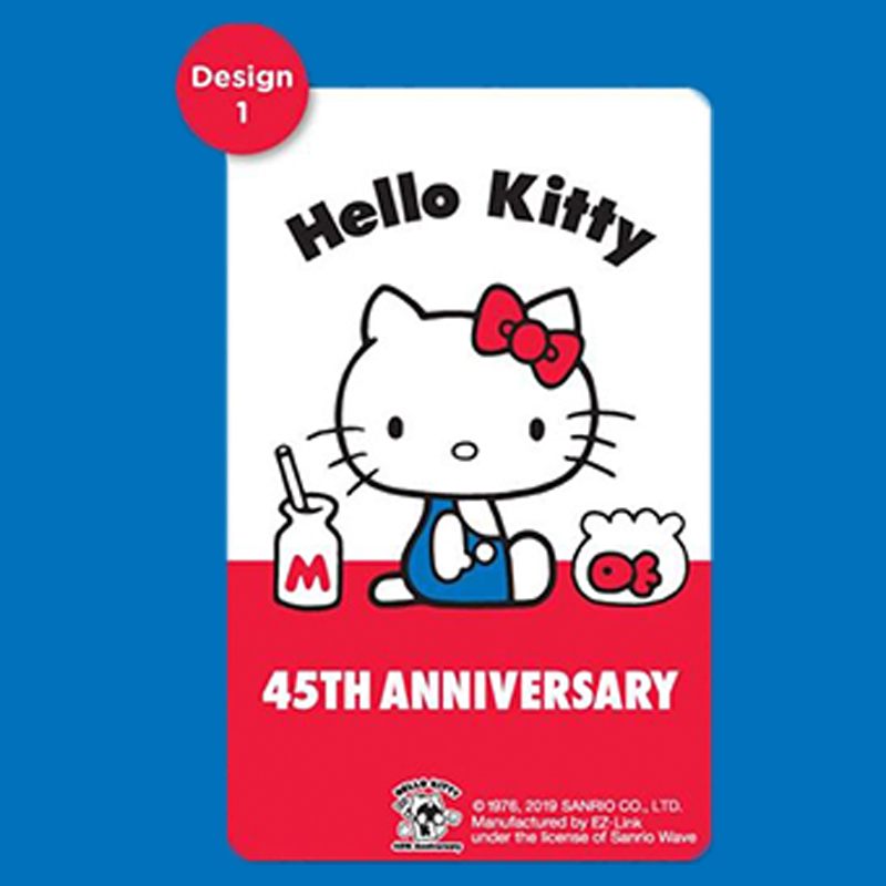 hello-kitty-anniversary (4)
