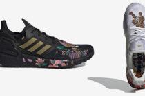 adidas-ultra-boost-cny (1)