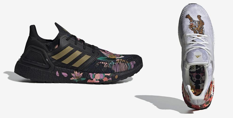 adidas sg ultra boost