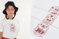 customisable-cny-tees (2)