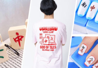 mahjong-accessories (6)