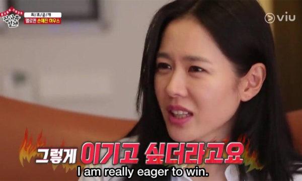 son ye jin (4)