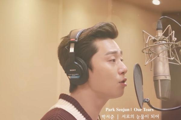 park seo joon (20)