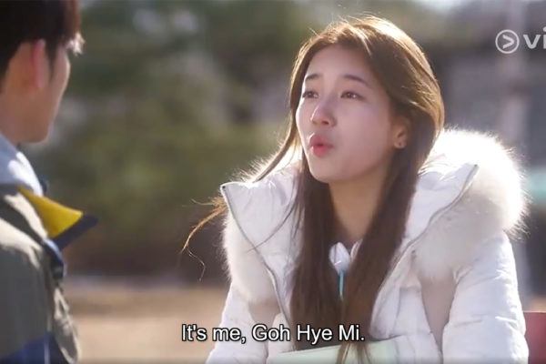 suzy my love from the star