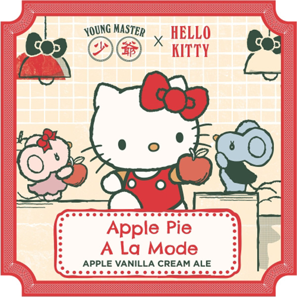 hello-kitty-beer-label