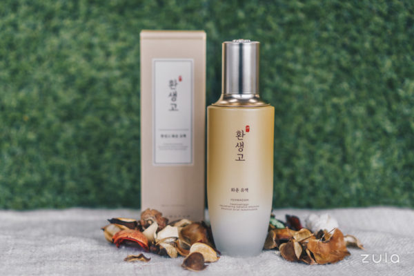Yehwadam Hwansaenggo Rejuvenating Radiance Emulsion