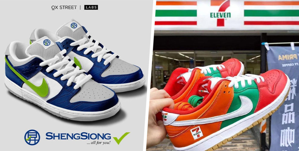 sheng siong sneakers (3)