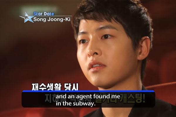 song joong ki (9)