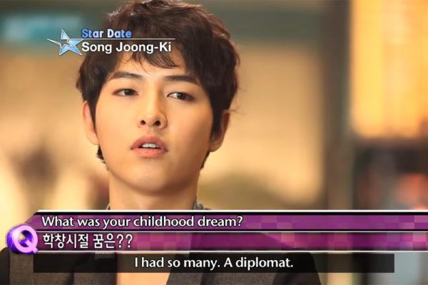 song joong ki (12)
