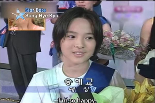 song hye kyo (4)