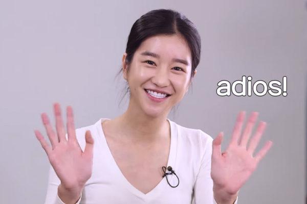 seo ye ji (3)