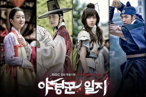 seo ye ji (8)