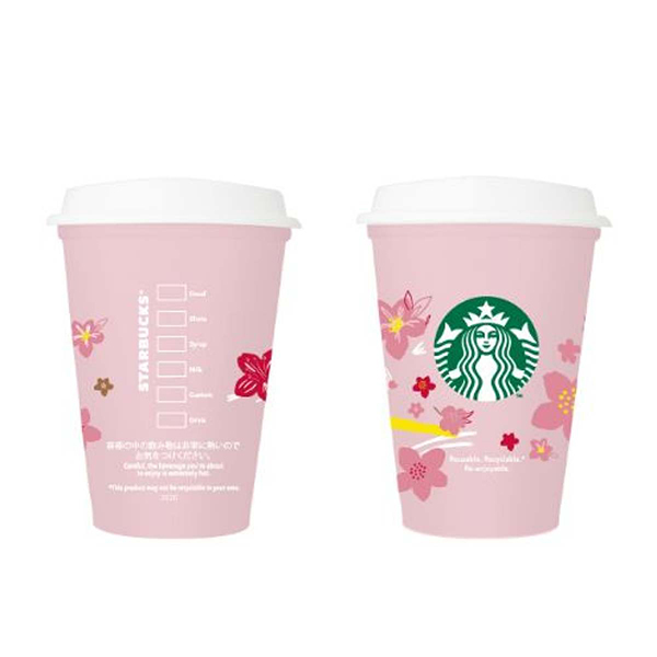 starbucks-sakura-reusable-cup