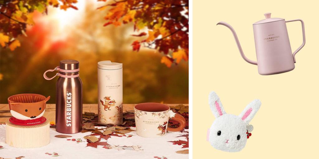Starbucks Korea Autumn Collection