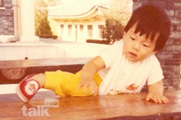 gong yoo baby photo