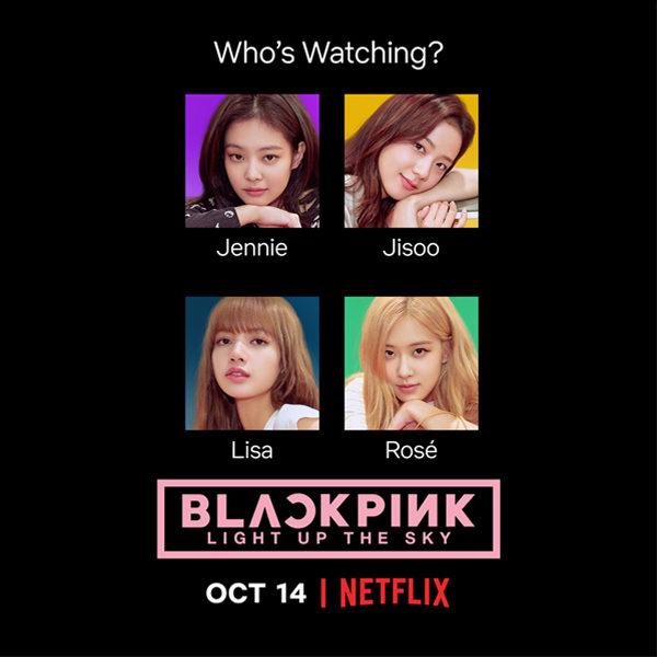 blackpink netflix documentary special