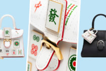 mahjong bag cover photo