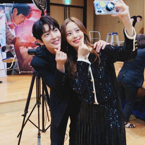 lee joon gi and moon chae won
