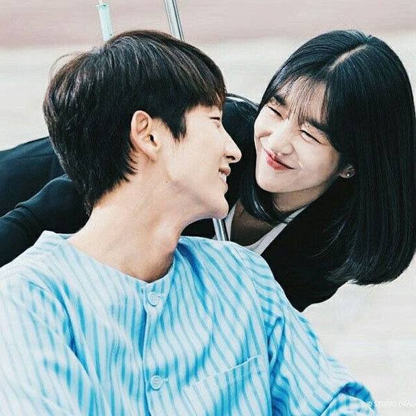 lee joon gi and seo ye ji