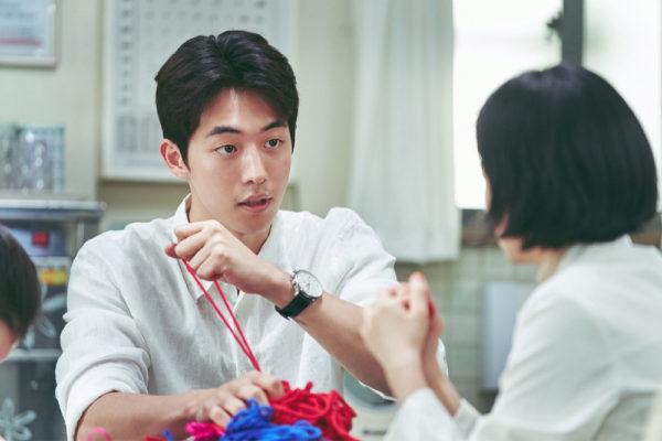 nam joo hyuk school nurse files
