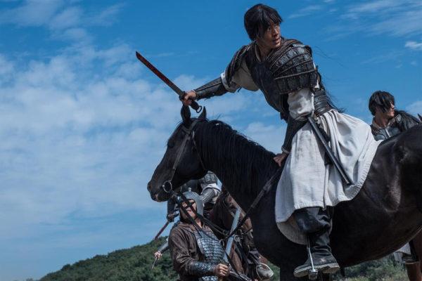 nam joo hyuk the great battle