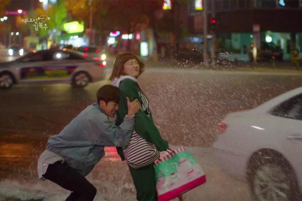 nam joo hyuk weightlifting fairy