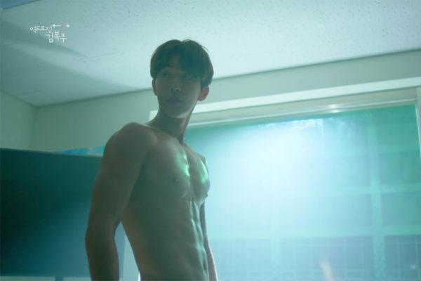 nam joo hyuk weightlifting fairy swimming