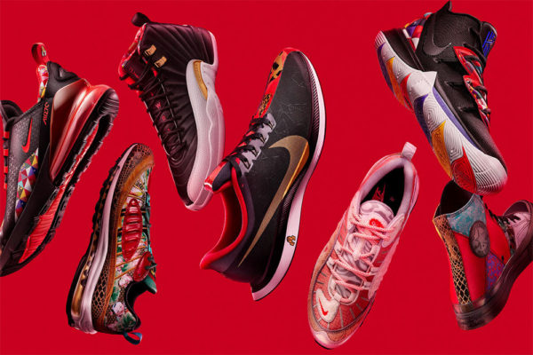 nike year of the pig