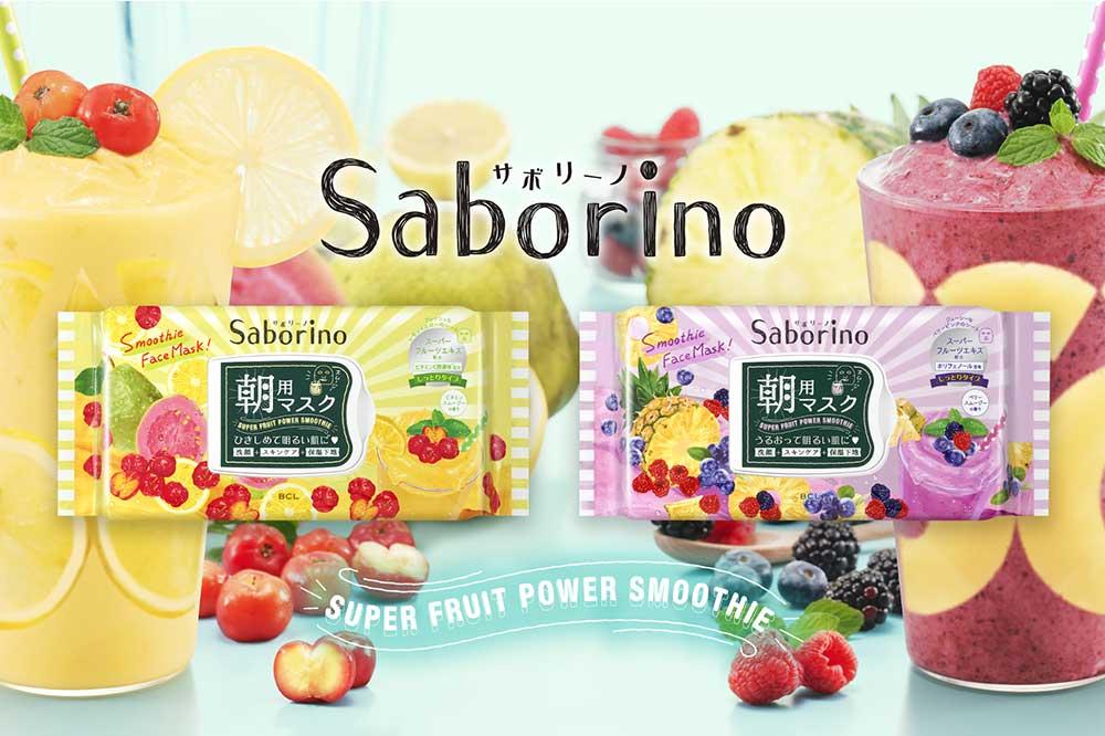 saborino-masks-smoothie