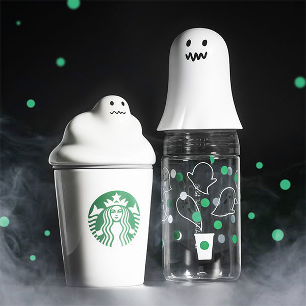 Starbucks Japan Halloween 2020 Tumbler 12oz Snow Globe Tumbler ghost NEW