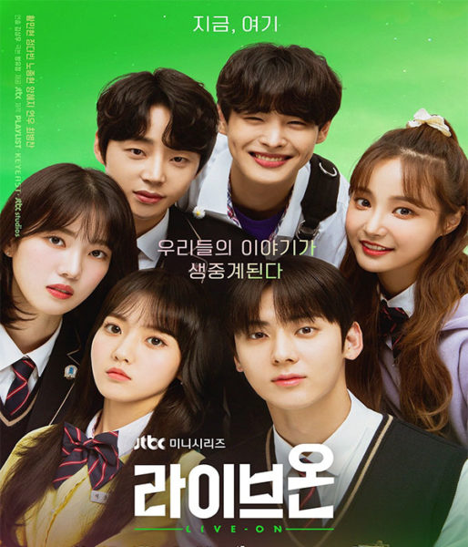 live on kdrama poster