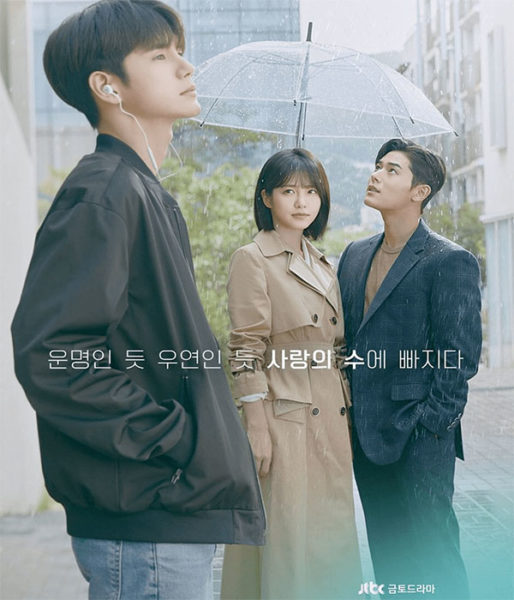 more than friends upcoming kdrama
