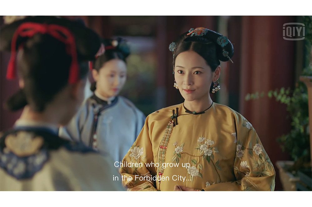 yanxi-palace-life-lessons-earn-love
